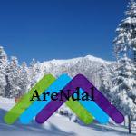 Andorra! Горы и зима! С 11 января! от Larbi Tur!